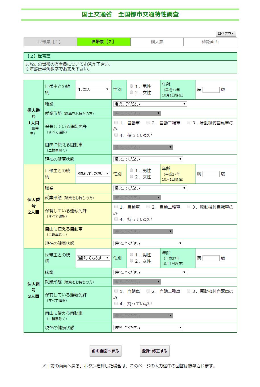 2015-10-27_040142