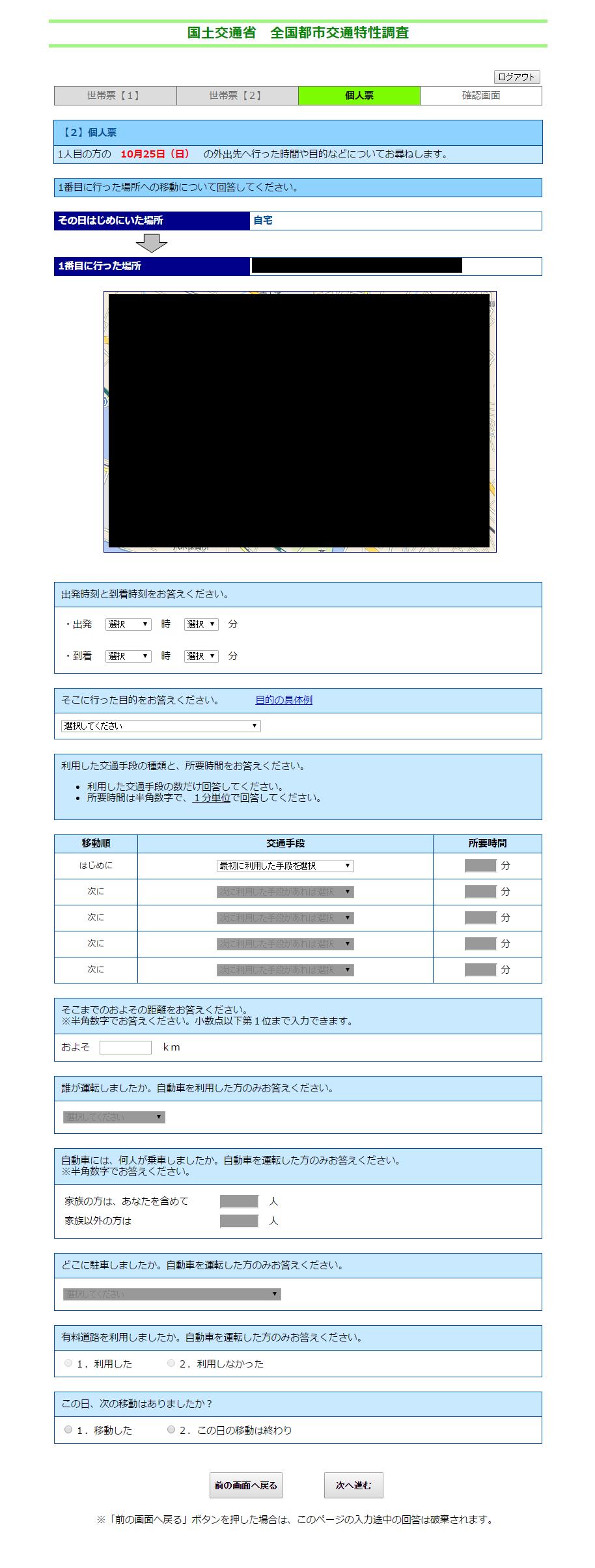 2015-10-27_040701