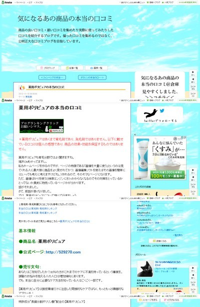 2016-03-09_030319